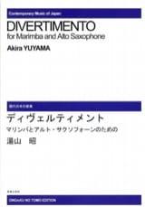 Divertimento Akira Yuyama Partition Marimba - laflutedepan.com