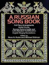 A Russian Songbook - laflutedepan.com