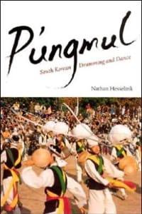 P'ungmul : South Korean drumming and dance laflutedepan