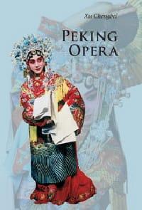 Peking opera Chengbei Xu Livre Les Pays - laflutedepan
