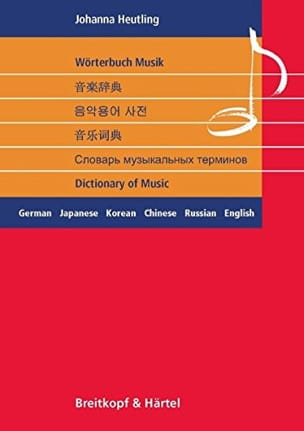 Dictionary of music - Johanna HEUTLING - Livre - laflutedepan.com