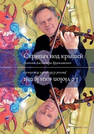 Le violon sous le toit - Alexandre BRUSSILOVSKY - laflutedepan.com