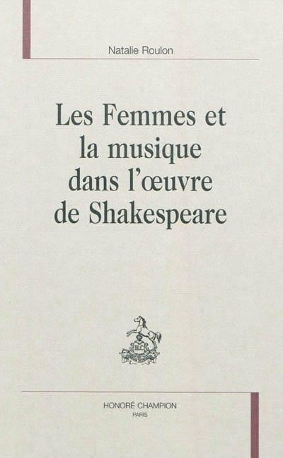 Les femmes et la musique dans l'oeuvre de Shakespeare - laflutedepan.com