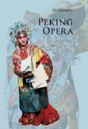 Peking opera Chengbei Xu Livre Les Pays - laflutedepan.com