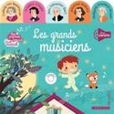 Les grands musiciens Elvire AUCHER Livre laflutedepan.com