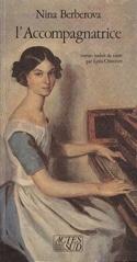 L'accompagnatrice Nina BERBEROVA Livre Les Arts - laflutedepan.com