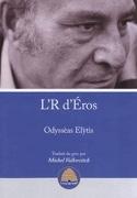 L'R d'Eros Odysseas ELYTIS Livre Les Arts - laflutedepan.com