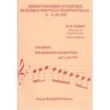 Abrégé théorique musique orientale au 1/4 de ton laflutedepan.com