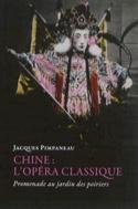 Chine : l'opéra classique - Promenade au jardin des poiriers - laflutedepan.com