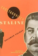 Chostakovitch et Staline : l'artiste et le tsar laflutedepan.com
