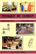 Musique de Taiwan - laflutedepan.com