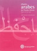 Chants arabes du Proche-Orient laflutedepan.com