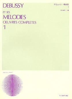 DEBUSSY - Melodies. Volume 2 - Sheet Music - di-arezzo.co.uk