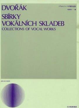 Sbirky Vokalnich Skladeb - DVORAK - Partition - laflutedepan.com