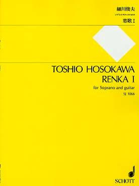 Renka 1 - Toshio Hosokawa - Partition - Guitare - laflutedepan.com