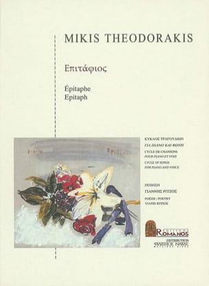 Mikis Theodorakis - Epitaphe - Partition - di-arezzo.fr