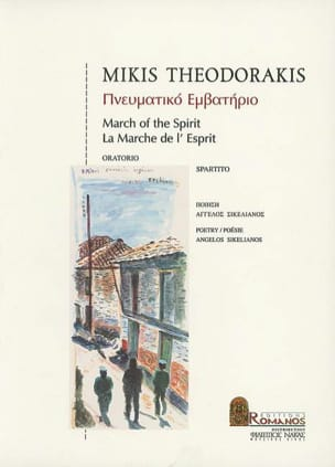 Mikis Theodorakis - La Marche de L'esprit - Partition - di-arezzo.fr