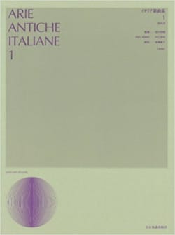 - Arie Antiche Italiane Volume 1 High Voice - Sheet Music - di-arezzo.co.uk