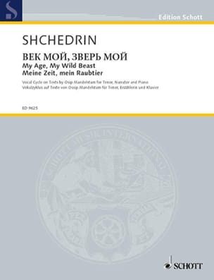 Rodion Chedrin - Meine Zeit、Mein Raubtier - 楽譜 - di-arezzo.jp