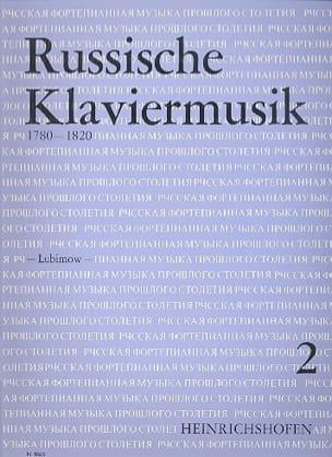 Russiche Klaviermusik Volume 2 - Partition - laflutedepan.com