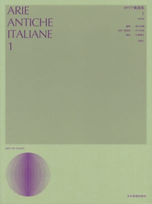 Arie Antiche Italiane Volume 1 Voix Moyenne - laflutedepan.com