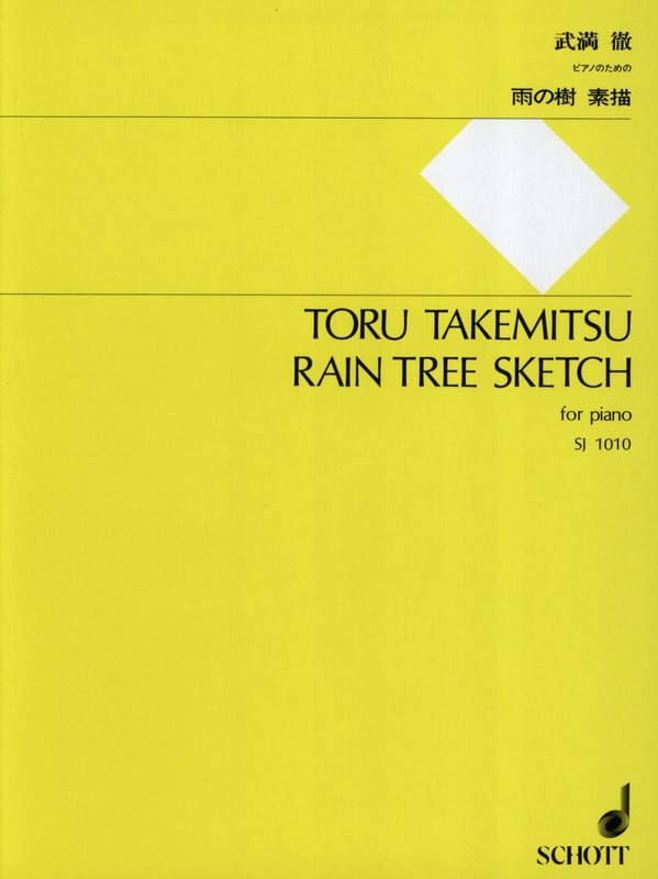 Rain Tree Sketch - TAKEMITSU - Partition - Piano - laflutedepan.com