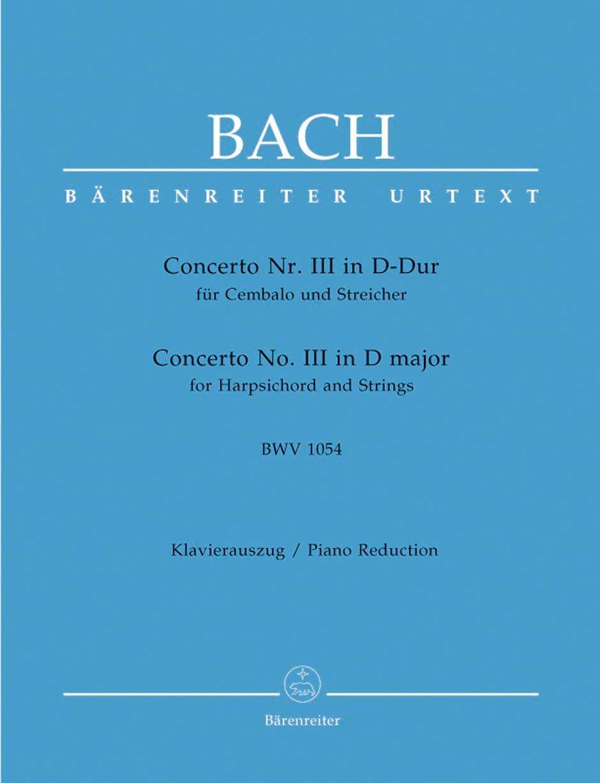 Concerto Pour Clavier En Ré Majeur BWV 1054 - BACH - laflutedepan.com