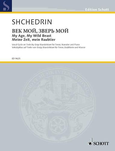 Meine Zeit, Mein Raubtier - Rodion Chedrin - laflutedepan.com