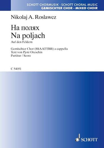 Na Poljach - Nicolai Roslavez - Partition - Chœur - laflutedepan.com