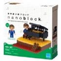 NANOBLOCK - Piano de concert enfant Jeu Accessoire laflutedepan.com