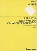 Observations On Weather Forecasts - Joji Yuasa - laflutedepan.com
