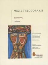 Mikis Theodorakis - Dionysos - Partition - di-arezzo.fr