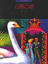 TCHAIKOWSKY - Swan Lake. 4 Hands - Sheet Music - di-arezzo.co.uk